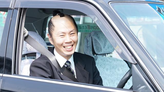 Japansk familj kön klipp